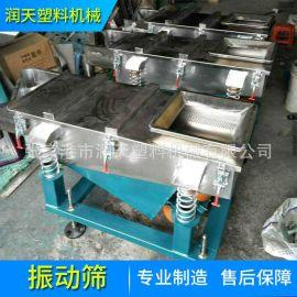 供应小型直线振动筛选机 大豆粮食专用筛选机多功能振动筛选机