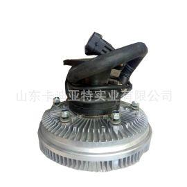 豪沃硅油風扇離合器 硅油風扇離合器總成 圖片價格 廠家直發