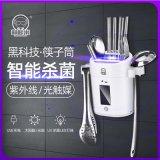 智能杀菌筷筒置物架 创意消毒壁挂式全自动消毒筷子篓