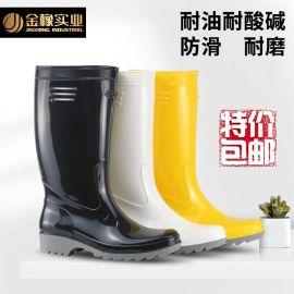 劳工牌高筒水鞋 耐油耐酸碱雨靴 PVC高密度厨房鞋防磨防滑雨靴