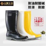 勞工牌高筒水鞋 耐油耐酸鹼雨靴 PVC高密度廚房鞋防磨防滑雨靴
