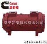 康明斯NT855热交换器4914904