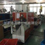 廠家  SJ45單螺桿PE,PP,PVC,ABS,TPV ,TPE擠出機 優惠特賣