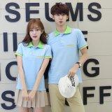 夏季男式短袖T恤韓版 青年修身短袖男裝休閒polo衫純棉可定製LOGO