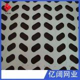批發 鍍鋅衝孔板橢圓形孔 工業衝孔板網 八字孔衝孔網 價格優惠