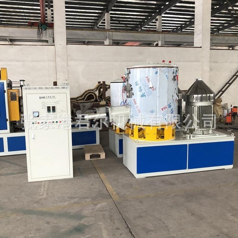 供应SHR-Z系列高速混合机组原厂家