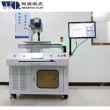 廠家定製全自動醫療行業大幅面鐳射打標機 牙醫塑膠產品UV鐳雕機