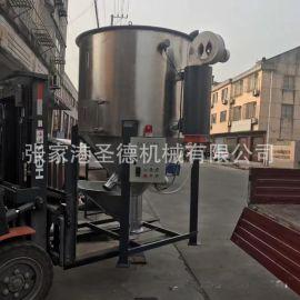 批发供应立式混合干燥机 新型混合干燥机 PE颗粒干燥机