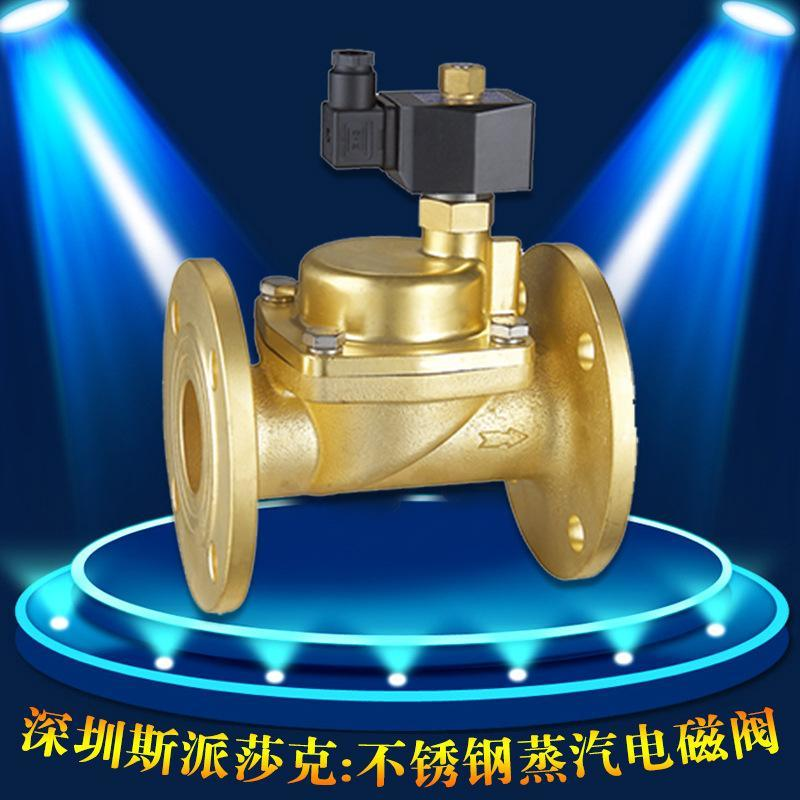 ZCLF-铸铁法兰常闭常开活塞式蒸汽电磁阀DN50 65 80 100 150 200