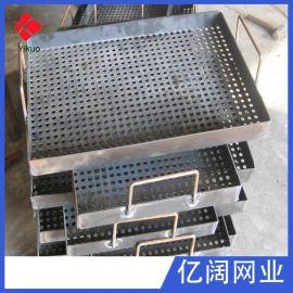 粉碎机筛网 破碎机筛板 冲孔筛片 重型筛网罗底 可来图加工