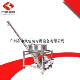 厂家直销有机玻璃不锈钢上料机螺杆挤压提升面粉提升机螺旋式上料