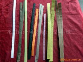 供应纸带,折纸,折纸带,一到多层折纸,平纸带,盘式带,长度带,手提
