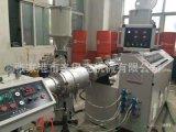 ppr塑料管生产机器生产线 ppr塑料管材挤出机生产设备