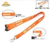 东莞热销挂带专属定制LOGO品牌名 工作证件涤纶材质挂绳