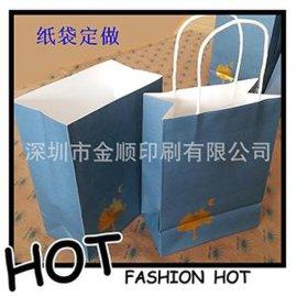 深圳定做白牛皮纸手提袋环保纸袋厂家