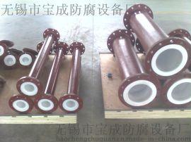 钢衬塑管道 钢塑复合管道