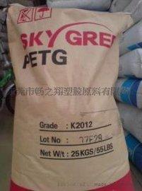 挤吹片材PETG S2008/韩国SK/透明片材化妆品包装