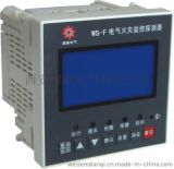 威森电气DH-A-FT型电气火灾监控器