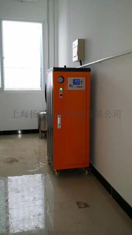 全自动36KW电热水锅炉 常压立式电热水锅炉