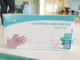 一次性手套pvc手套 有粉手套 无粉