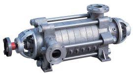 三昌泵业D46-50x2多级泵,高效率水泵