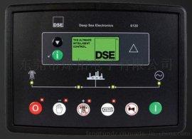 深海DSE6120发电机组控制器