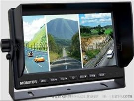 水稻收割机,渣土车,吊车等重工车辆专用7寸金属车载显示屏,可接4路摄像头,全方位保障施工安全