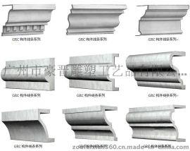 GRC线条 GRC水泥线条 房地产欧式别墅GRC线条定做厂家