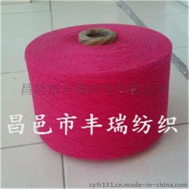 大红色再生棉被套纱21支