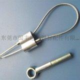 供應雙向調節鎖線器燈飾專用鋼絲繩