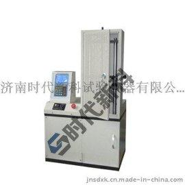 弹簧疲劳试验机 TPJ系列 螺旋弹簧、密封件弹簧疲劳试验机