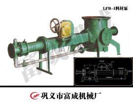LFB 氧化铝粉输送系统运行方式为连续输送
