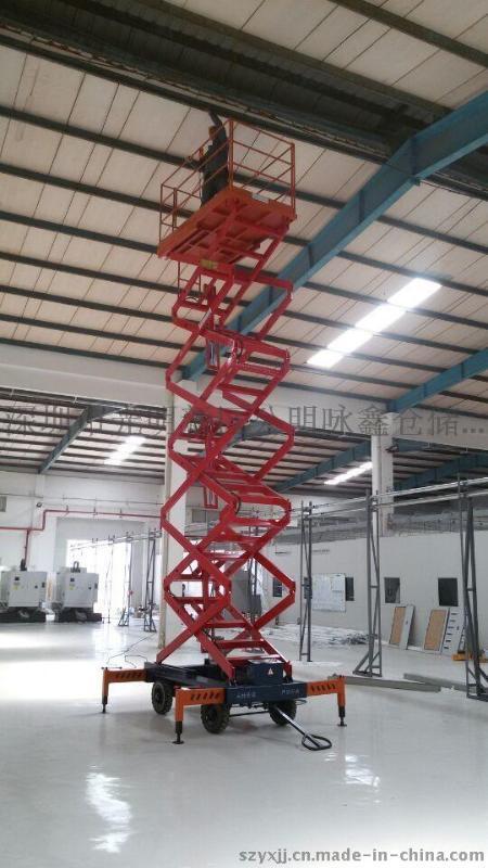 11米SJY系列深圳小型液压升降机
