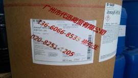D.BASF巴斯夫Joncryl HPD296水性丙烯酸树脂溶液