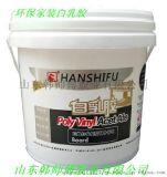 板厂用水性压板胶 强化门压板白乳胶 韩师傅木工白乳胶