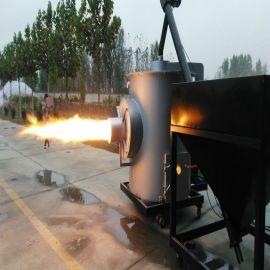 山东微山工业颗粒燃烧器 烘干燃烧机
