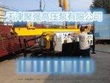 毕节聚强【旋喷钻机】地基加固XPL-60B型锚固旋喷钻机 高压旋喷桩机