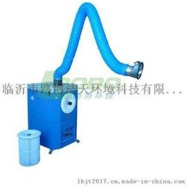 LB-JZ3600(D)移动式焊接烟尘净化器