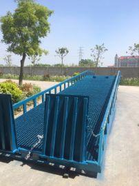 供应江苏码头卸车台集装箱调节板