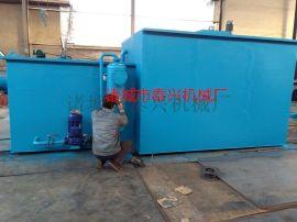 气浮地埋一体化污水处理设备