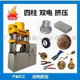 小型挤压机 铝合金挤压机挤压机供应商