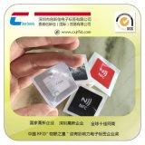 可撕防转移RFID高频标签INLAY  品牌化妆品防伪标签