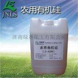 农用有机硅助剂 增效剂 展着剂 渗透剂 全水溶 可分装