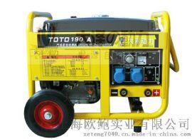 户外无电源使用250A汽油发电电焊两用机