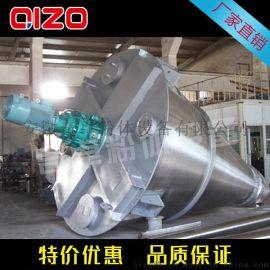 【安全可靠】硅铁混合机,不锈钢混合机设备厂家直销,