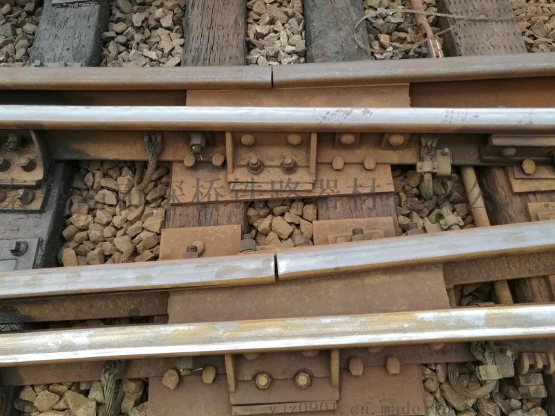 50鋼軌7號複式交分道岔