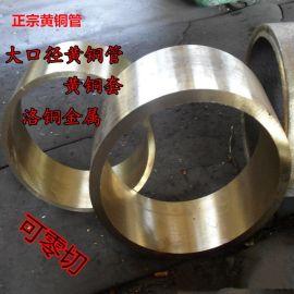 国标黄铜管 家具装饰黄铜方管 软态铜管现货