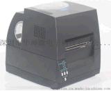CITIZEN CL-S621通用条码打印机 桌面型洗水唛铜版纸打印机