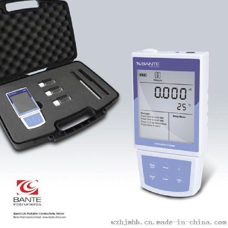 Bante520攜帶型電導率儀