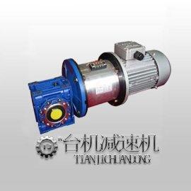 RV铝合金减速机刹车离合器电机组合-厂家价格